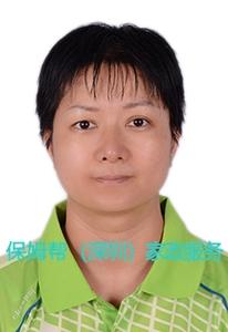 编号:6825 辽宁省 40岁 老人护理