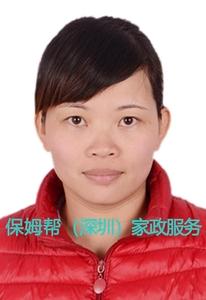 编号:6824 江苏省 36岁 老人护理