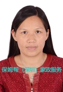 编号:6827 广西省 44岁 老人护理