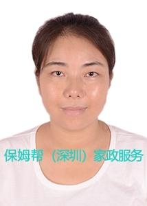 编号:6826 福建省 42岁 老人护理
