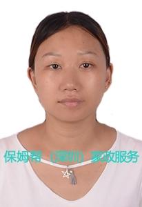 编号:6829 湖南省 35岁 老人护理