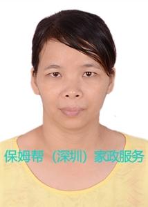 编号:6830 广东省 47岁 老人护理