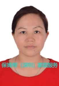 编号:6533 湖南 34岁 育婴师