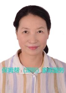 编号:6536 广东 38岁 育婴师