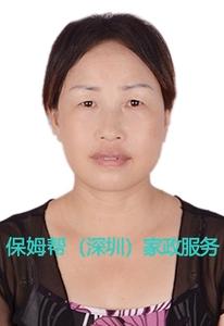编号:6535 福建 34岁 育婴师