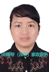编号:6899 湖南省 36岁 月嫂