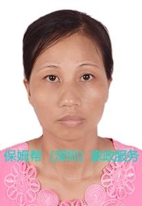 编号:6692 广西省 48岁 月嫂