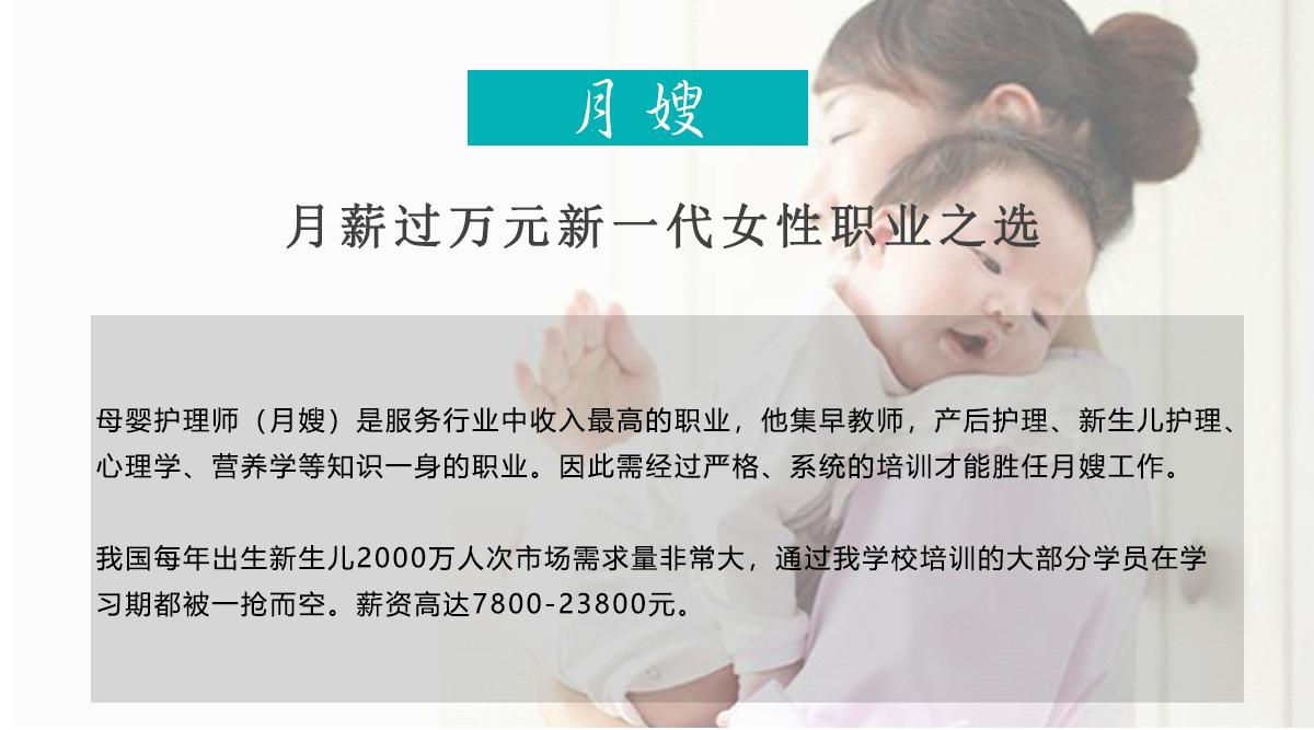 yuyingshi1.jpg