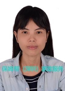 编号:6856 辽宁省 40岁 老人护理