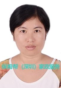 编号:6846 贵州省 33岁 老人护理