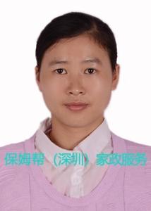 编号:6850 广东省 30岁 老人护理