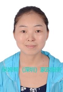编号:6847 广东省 39岁 老人护理