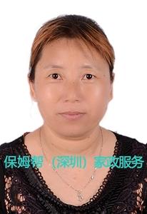 编号:6848 广东省 44岁 老人护理
