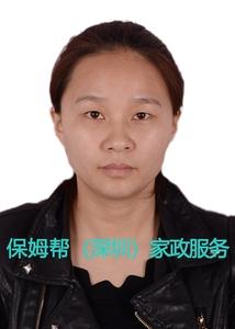 编号:6853 广东省 42岁 老人护理