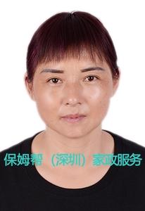 编号:6852 广东省 43岁 老人护理