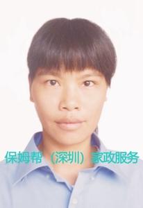 编号:6854 浙江省 46岁 老人护理