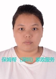 编号:6851 广东省 37岁 老人护理