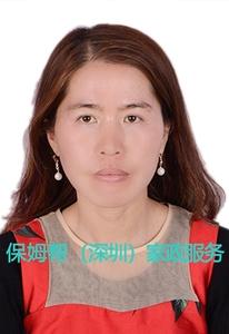 编号:6845 广东省 39岁 老人护理
