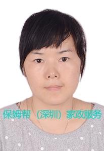 编号:6834 广东省 32岁 老人护理