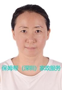 编号:6835 安徽省 33岁 老人护理