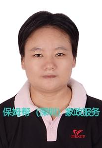 编号:6832 湖南省 43岁 老人护理