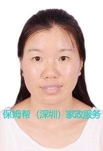 编号:6833 广东省 38岁 老人护理