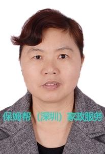 编号:6538 辽宁 42岁 育婴师