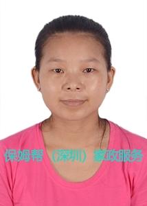 编号:6539 广西 43岁 育婴师