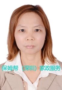编号:6628 浙江省 44岁 育儿嫂