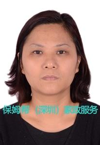 编号:6627 浙江省 44岁 育儿嫂