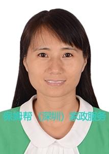 编号:6551 广东 44岁 住家保姆