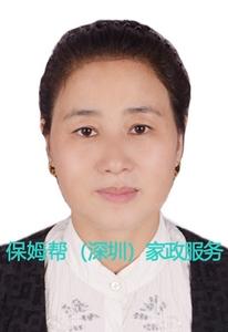 编号:6548 江苏 40岁 育婴师