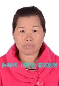 编号:6544 广东 48岁 育婴师