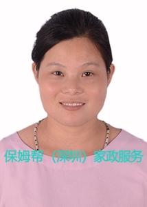 编号:6545 广东 41岁 育婴师