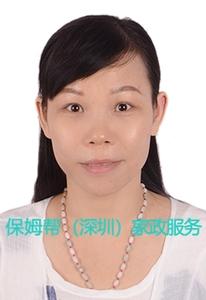 编号:6813 广东省 39岁 不住家保姆
