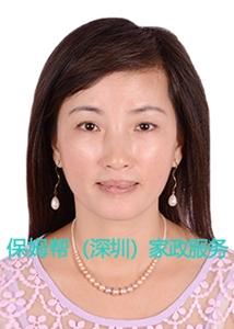 编号:6814 广东省 42岁 不住家保姆