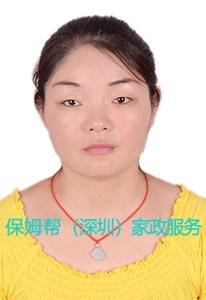 编号:6795 湖南省 35岁 不住家保姆