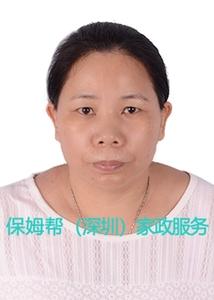 编号:6793 广东省 46岁 不住家保姆