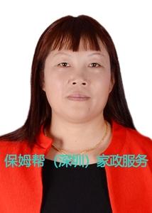 编号:6794 广东省 41岁 不住家保姆
