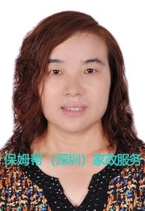 编号:6531 甘肃 37岁 育婴师