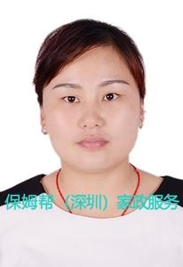 编号:6519 广东 37岁 月嫂