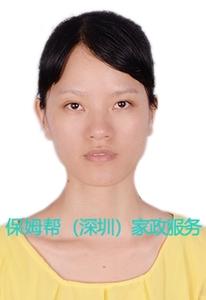 编号:6529 甘肃 29岁 育婴师
