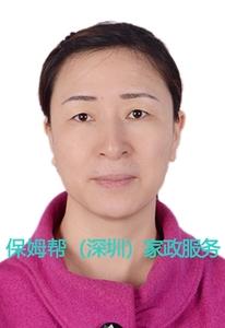 编号:6517 青海 42岁 月嫂