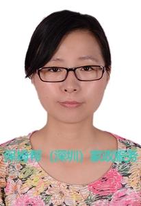 编号:6516 青海 33岁 月嫂