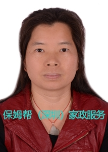 编号:6591 广西省 46岁 钟点工