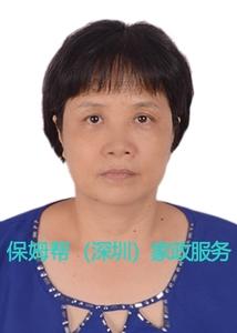编号:6530 云南 46岁 育婴师