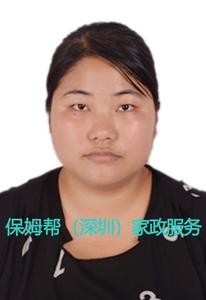 编号:6744 江苏省 38岁以上 住家保姆