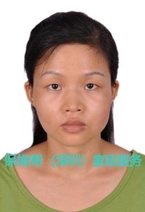 编号:6749 广东省 37岁 住家保姆
