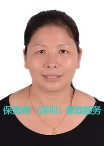 编号:6733 广西省 42岁 住家保姆