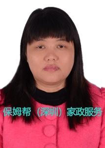 编号:6732 广西省 28岁 住家保姆